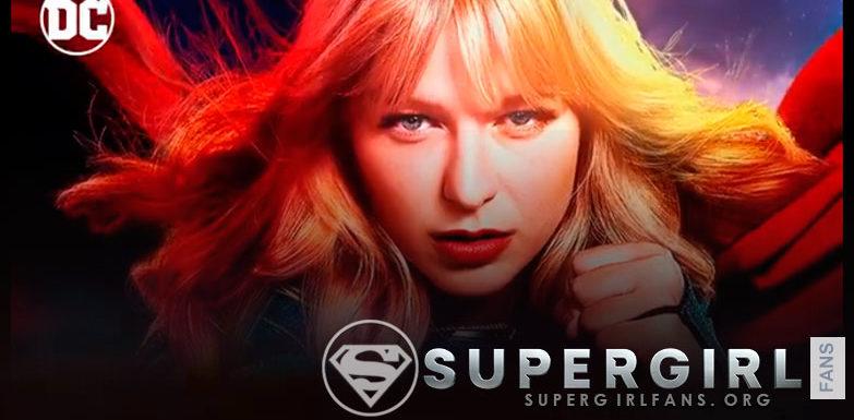 Lo que debe lograr la última temporada de Supergirl